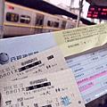 2016.03.13-14 郵輪列車阿里山櫻花季 01.JPG