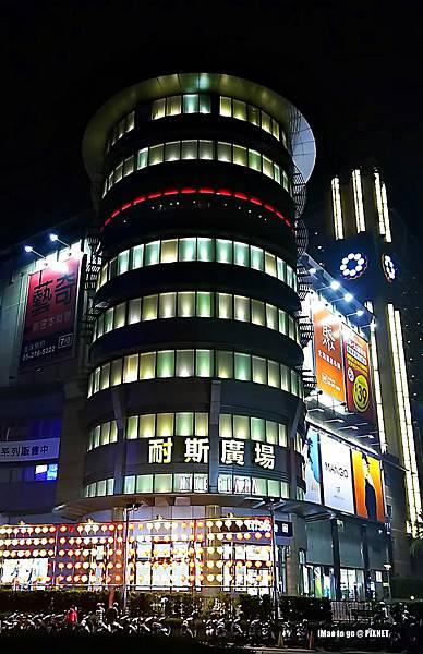 2016.03.13 嘉義 噴水雞肉飯 01.JPG