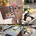 2016.03.14 高鐵新烏日站 011.JPG