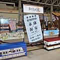 2016.03.14 高鐵新烏日站 11.JPG