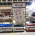 2016.03.14 高鐵新烏日站 13.JPG