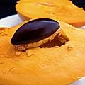 Eggfruit 04.JPG