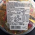 HARIBO Goldbaren 03.JPG