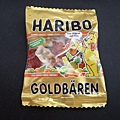 HARIBO Goldbaren 10.JPG