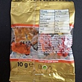 HARIBO Goldbaren 11.JPG
