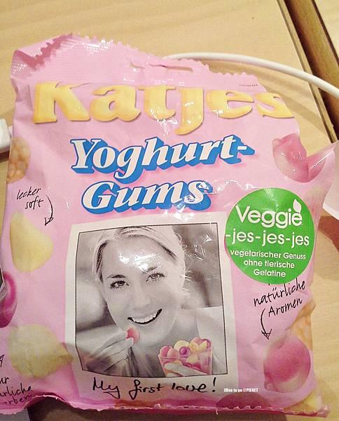 Katjes Yoghurt Gums 02.jpg