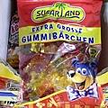 sugarland gummibarchen 01.jpg