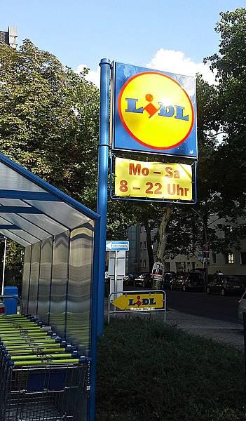 LiDL超市 01.jpg