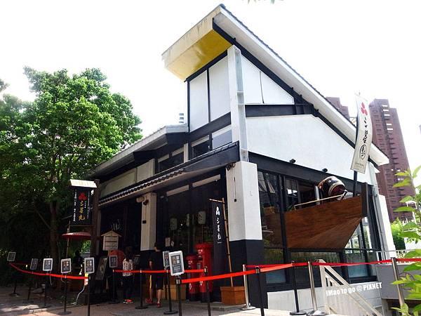 2016.06.10 台中市 三星園-三星丸號 001.JPG
