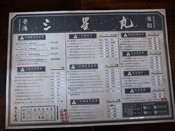 2016.06.10 台中市 三星園-三星丸號 006.JPG