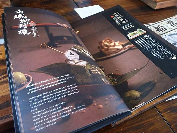 2016.06.10 台中市 三星園-三星丸號 005.JPG