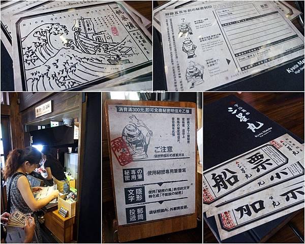 2016.06.10 台中市 三星園-三星丸號 007.JPG