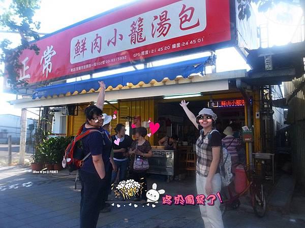 2016.06.28 宜蘭市 鮮肉正常小籠湯包 01.2.JPG