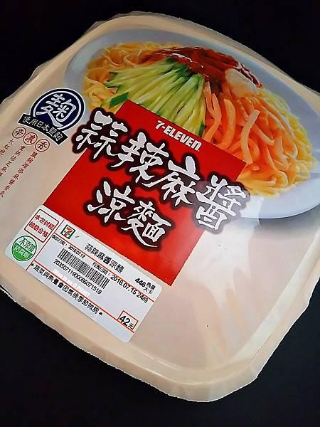 小七涼麵.JPG