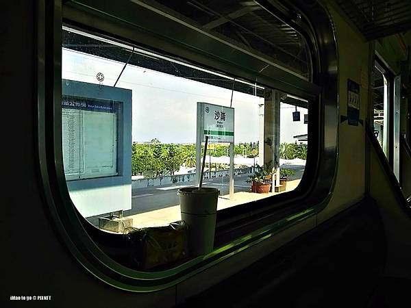2016.07.24 台鐵沙崙站 02.JPG