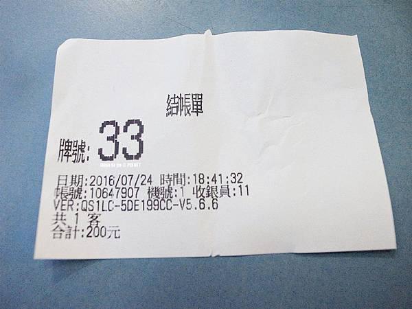 裕成水果店 03 - 複製.jpg