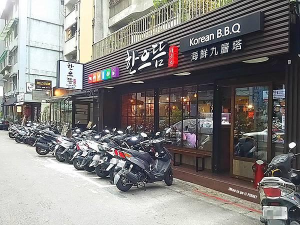 2016.08.20 台北市 韓老大海鮮九層塔 01.JPG