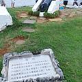 澎湖 漁翁島燈塔 14.JPG