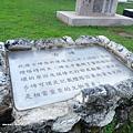 澎湖 漁翁島燈塔 13.JPG