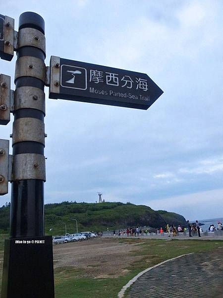 澎湖 摩西分海 01.JPG