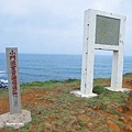澎湖 小門嶼鯨魚洞 19.JPG