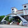 澎湖跨海大橋 02.JPG