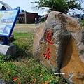 澎湖跨海大橋 05.JPG