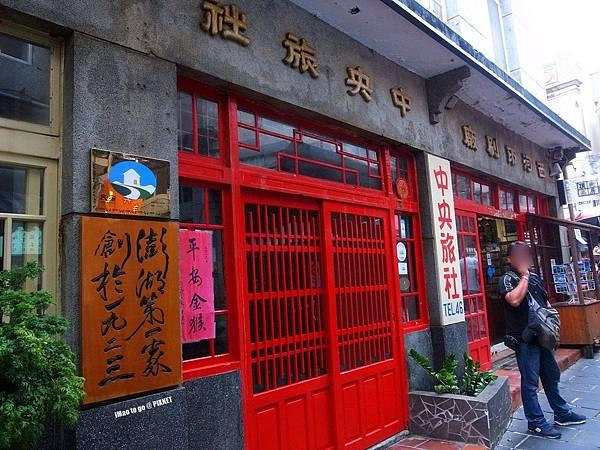 澎湖 四眼井乾益堂藥行 藥膳蛋 11.JPG