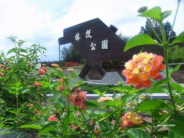 澎湖 林投公園 03.JPG