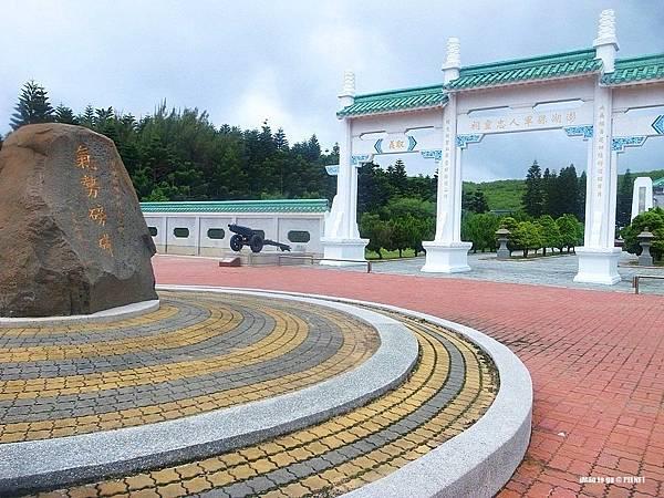 澎湖 林投公園 33.JPG