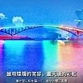 澎湖 觀音亭 16.JPG