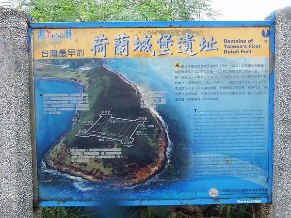 澎湖 蛇頭山 02.JPG