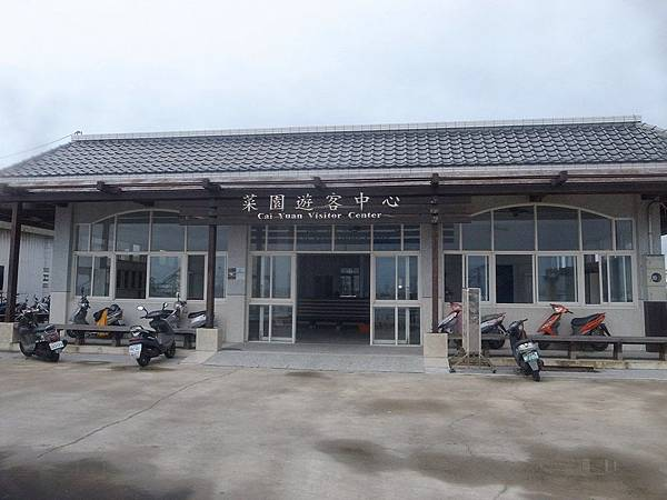 澎湖 菜園 06.JPG