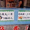 大漢海產行 08.JPG