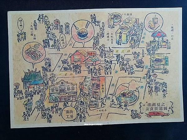 澎湖 伴手禮02.2JPG.JPG
