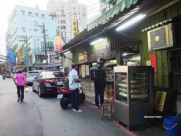 105.09.22 新北市 淡水區 口意豆漿店 01.JPG