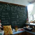 2015.10.05 宜蘭福山植物園一日遊 香草菲菲 09.JPG