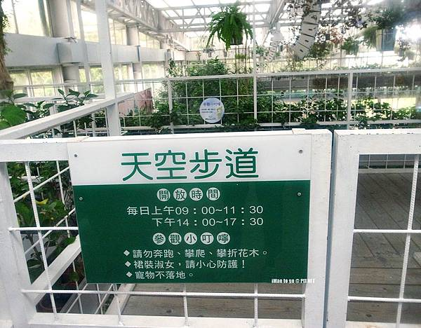 2015.10.05 宜蘭福山植物園一日遊 香草菲菲 14.JPG