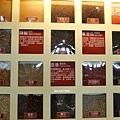 2015.10.05 宜蘭福山植物園一日遊 香草菲菲 11.JPG