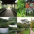 2015.10.05 宜蘭福山植物園一日遊 09.JPG