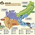 福山植物園MAP.jpg