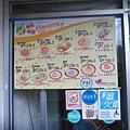 10.12 新北市 雙溪 海山餅店 03.JPG