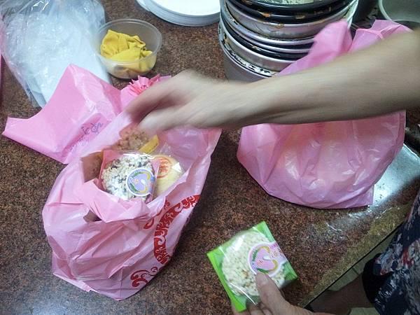 10.12 新北市 雙溪 海山餅店 08.JPG