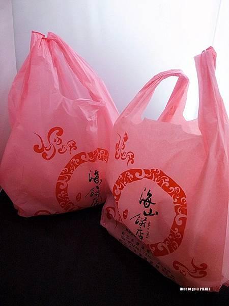 10.12 新北市 雙溪 海山餅店 10.JPG