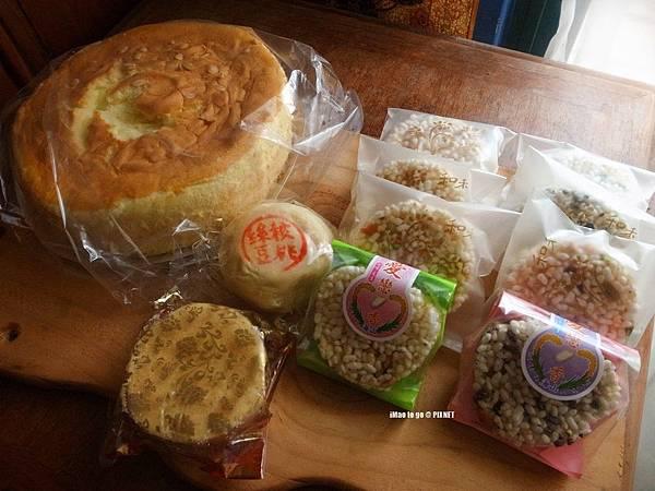 10.12 新北市 雙溪 海山餅店 11.JPG