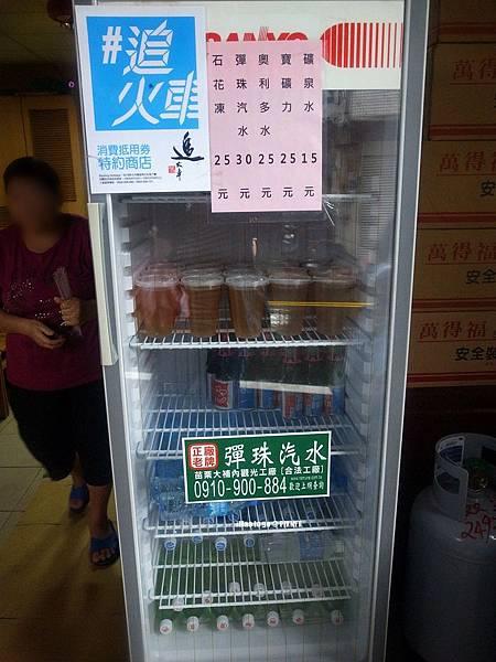 10.12 新北市 雙溪 海山餅店旁石花凍 02.JPG