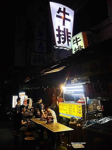 10.14 台北市 北投夜市牛排 01.JPG