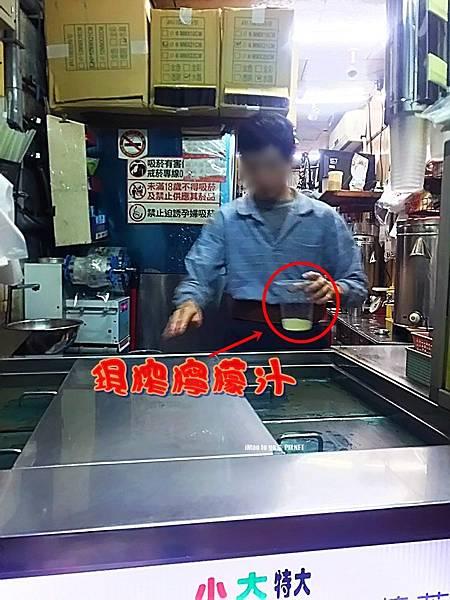 2016.11.23 台北市 北投本土味紅茶 明泉 03.JPG
