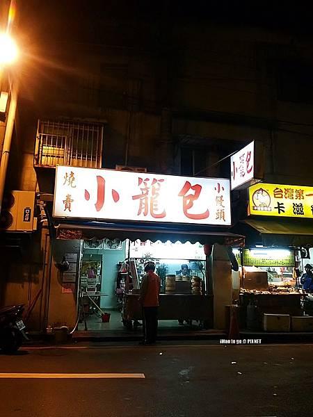 2016.12.03 台北市 北投夜市 小籠包 01.JPG