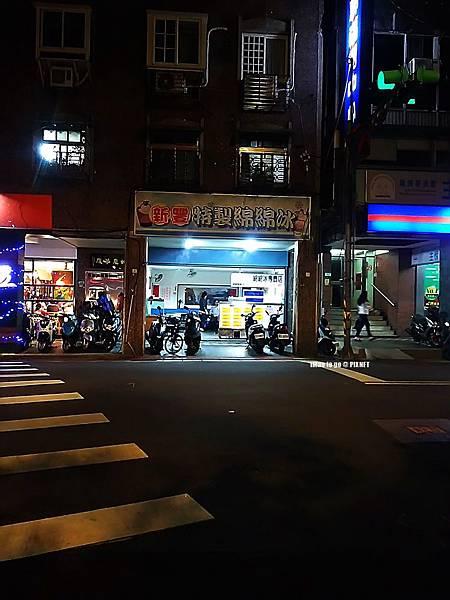 2016.12.03 台北市 新北投 興豐特製綿綿冰 01.JPG
